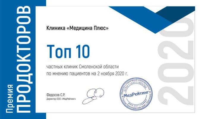 top10top